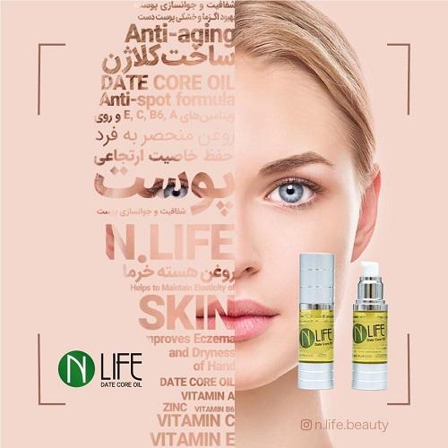 محصولات Nlife ، شادابی و سلامتی ، روغن هسته خرما ، قهوه هسته خرما ، بالم لب روغن هسته خرما و موم عسل